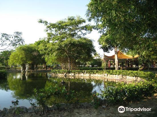 Miri City Fan Recreation Park4