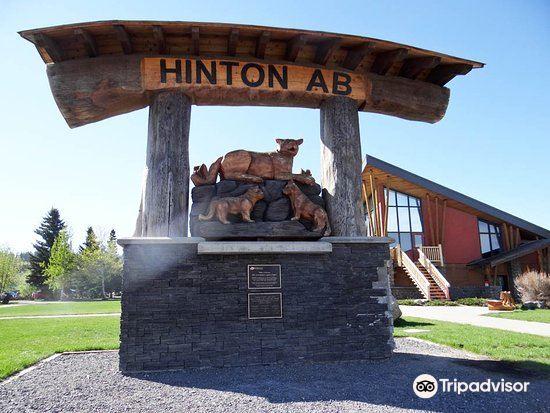 Hinton Visitor Information Centre3