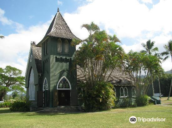 Waioli Huiia Church2