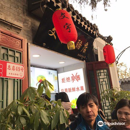 Wenyu Tai (Wenyu Platform)4