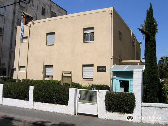 Ben Gurion House2