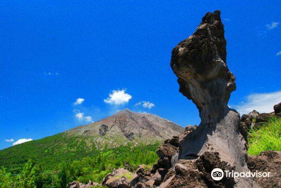 有村溶岩展望所 4
