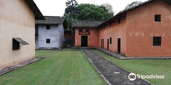 Ruijin Yeping Red Tourism Area1