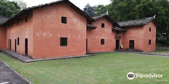 Ruijin Yeping Red Tourism Area2