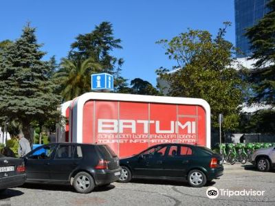 Batumi Tourist Information Center