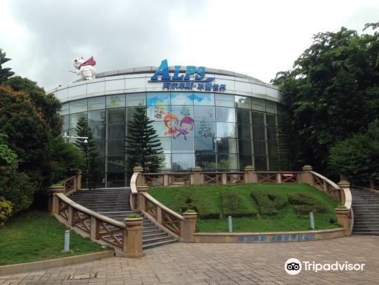 Bingxue Park1