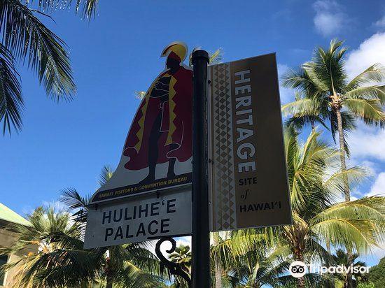 Hulihee Palace1