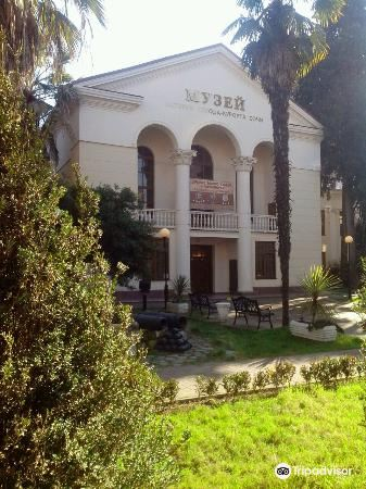 Muzey Istorii Goroda-Kurorta Sochi( The Museum of the city of Sochi)4