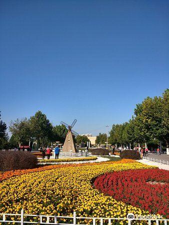 Baoding Botanical Garden