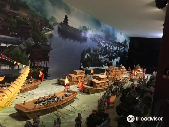 China Yangshu Museum1