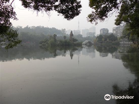 Yueping Park3