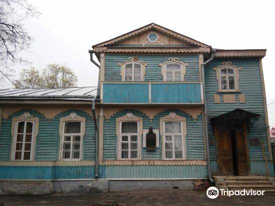 N. Leskov's House Museum3