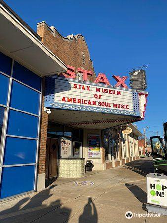 Stax Music Academy