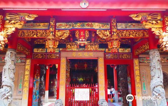 Tan Si Chong Chu Temple1