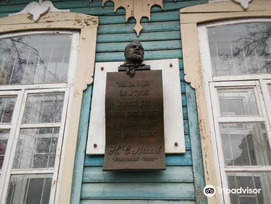 N. Leskov's House Museum4
