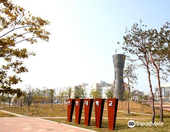 Incheon National University3