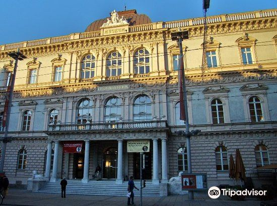 Tyrolean Provincial Museum (Tiroler Landesmuseum Ferdinandeum)2
