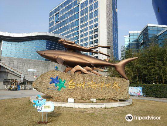 타이저우 해양세계3