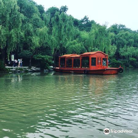Xiajing