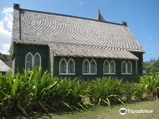 Waioli Huiia Church1