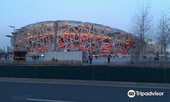 Niaochao National Stadium2
