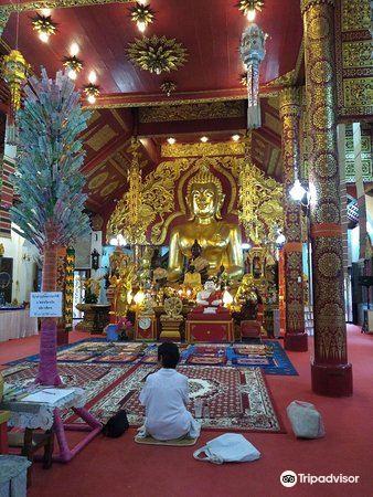 Wat Klang Wiang4