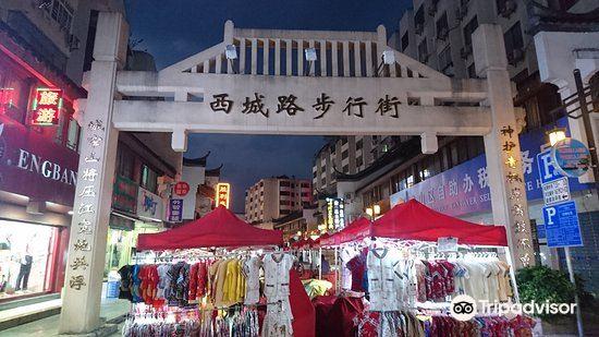 XiCheng Lu BuXingJie2