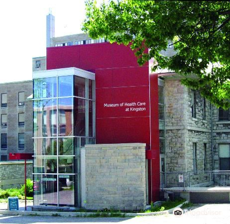 Museum of Health Care1
