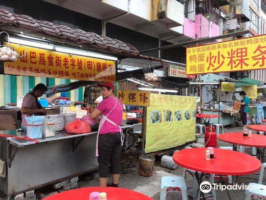 Jalan Sayur Food Street4