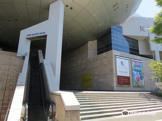 The Kobe Earthquake Museum2