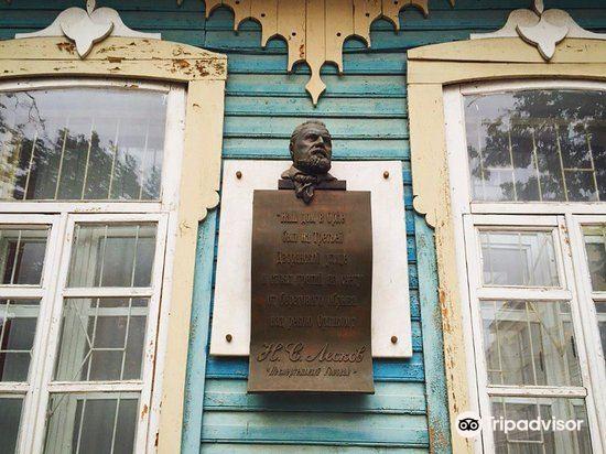 N. Leskov's House Museum1
