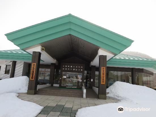 Yokozuna Kitanoumi Memorial Hall2
