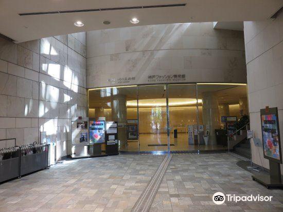 The Kobe Earthquake Museum3