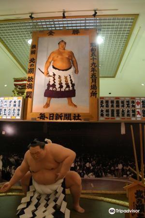 Yokozuna Kitanoumi Memorial Hall1