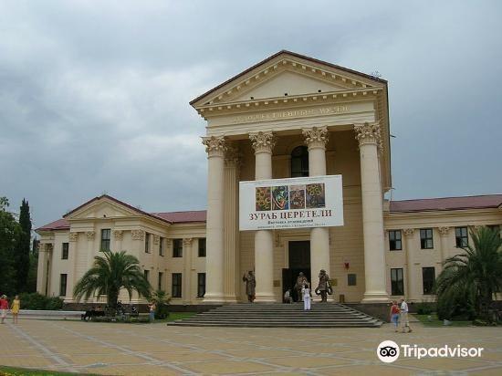 索契藝術博物館1