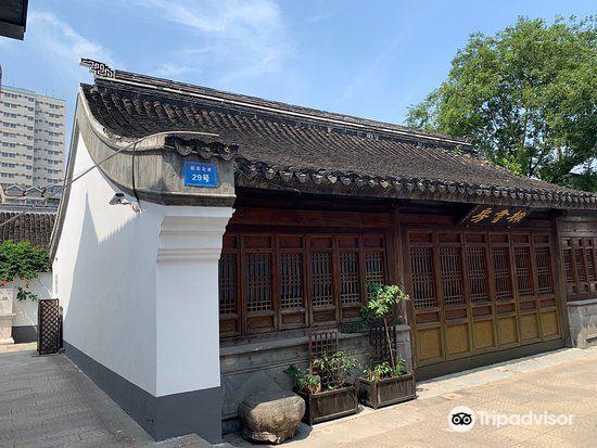 Chenyingshi Former Residence1