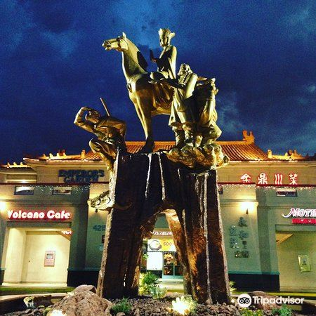 Las Vegas Chinatown Plaza4