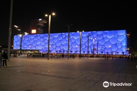 Niaochao National Stadium3