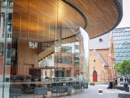 City of Perth Library1
