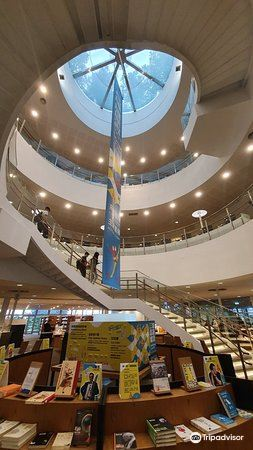 Kaohsiung Main Public Library1