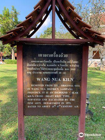 Chiang Mai National Museum4