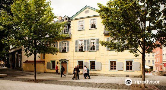 Schillers Wohnhaus1