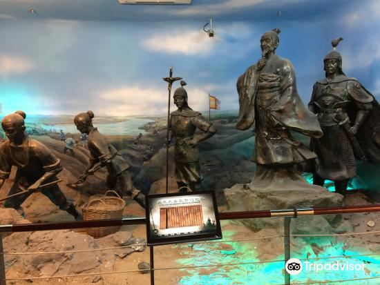 China Yangshu Museum2