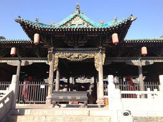 City God Temple4