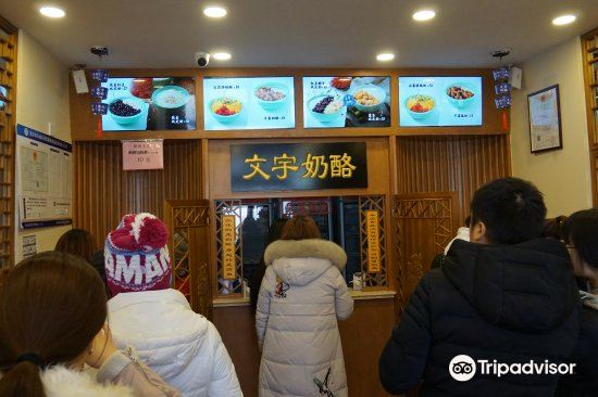 Wenyu Tai (Wenyu Platform)1