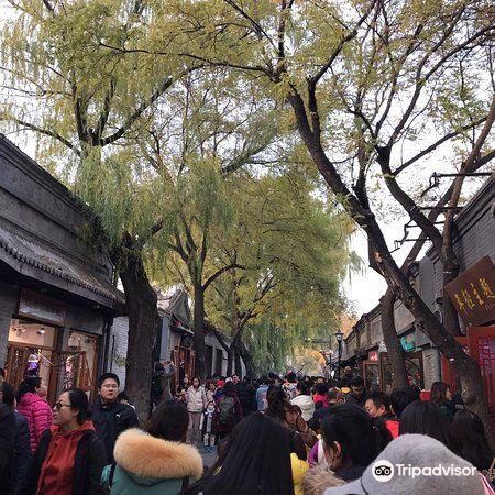 Wenyu Tai (Wenyu Platform)2