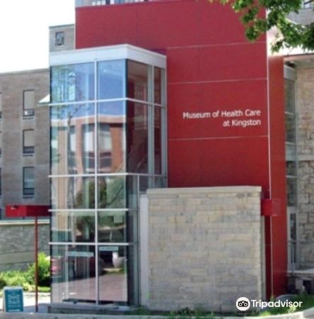 Museum of Health Care4