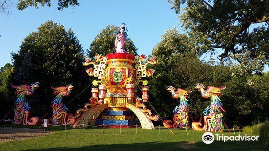 克利夫蘭城市公園1
