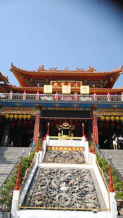 Qiming Tang4