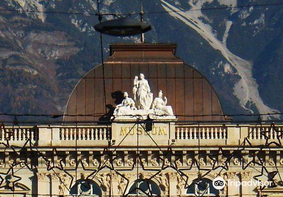Tyrolean Provincial Museum (Tiroler Landesmuseum Ferdinandeum)4
